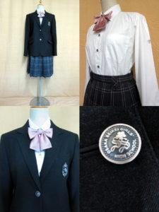大阪成蹊女子高等学校